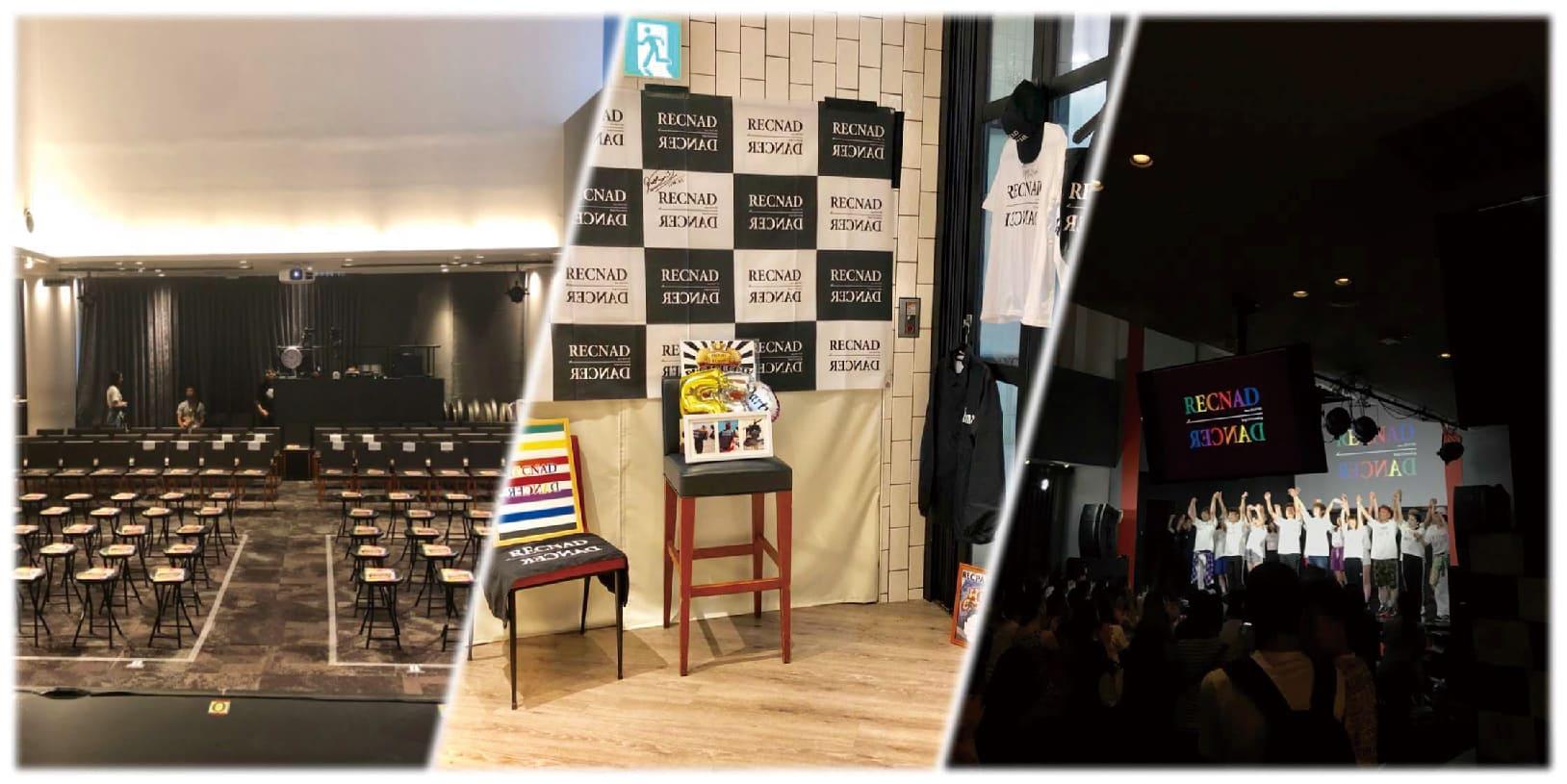 ライブ イベント企画 制作 | 株式会社 RECNAD TOKYO