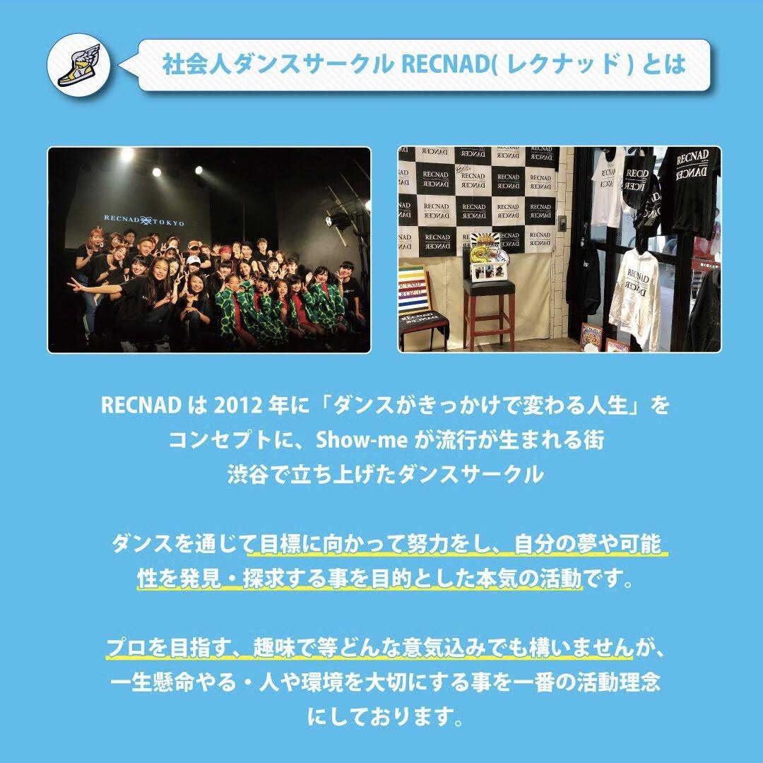 初心者大歓迎プロを目指せる東京のプライベートダンススクールとは