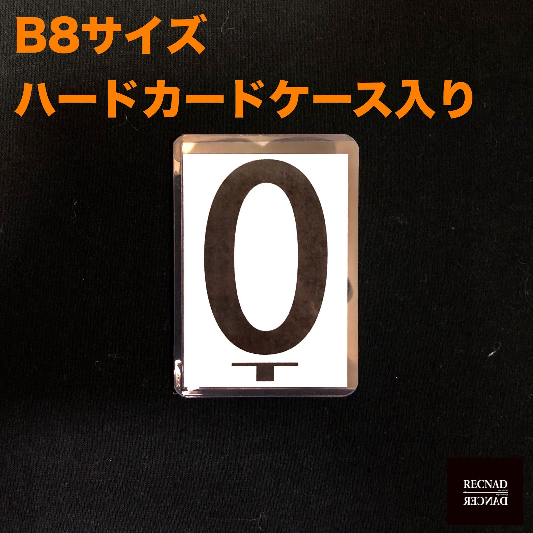 「 場ミリ ポジション 番号 ステージ用 」ステージで便利なアイテム販売