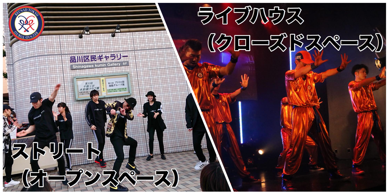 予算は ダンス で一括   育成 振り付け 出演 バックダンサーまでを一括依頼   株式会社RECNAD TOKYO ダンスレッスン 振付 ライブ企画 演出 ダンサーキャスティング