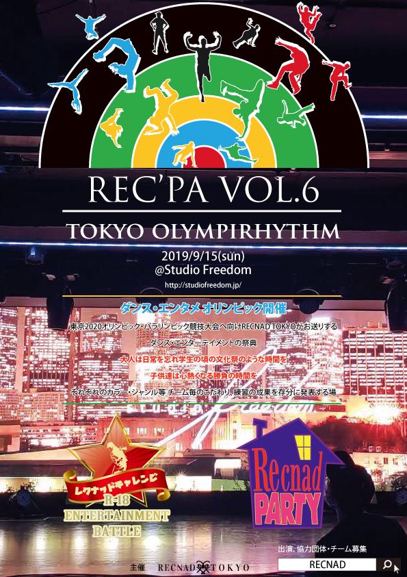 9/15(sun) REC'PA VOL.6 TOKYO 2020 OLYMPIRHYTHM 主催