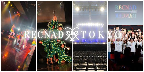 出演 振付 ダンスレッスン ダンサーキャスティング 2020年度 活動実績 株式会社RECNAD TOKYO