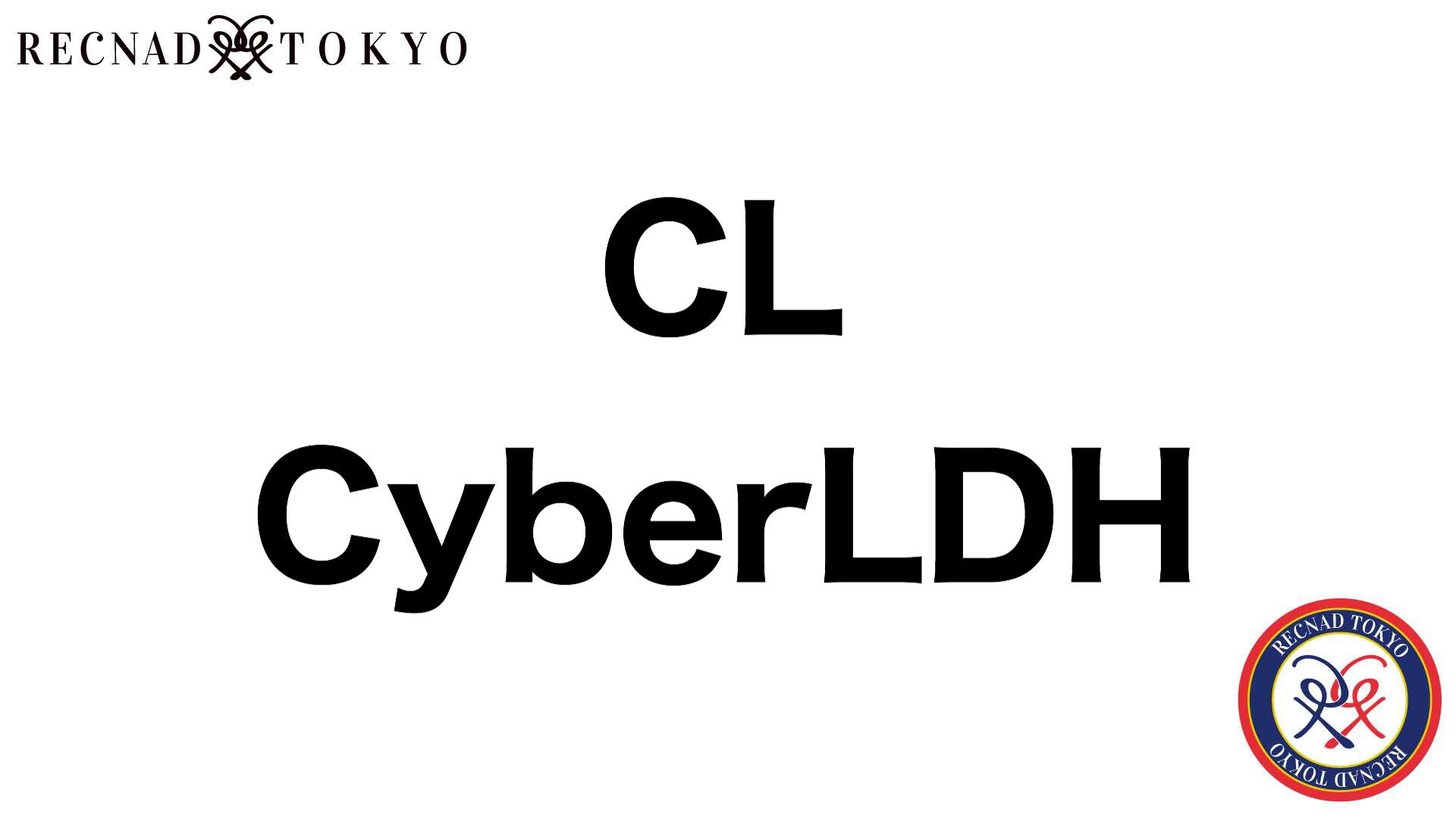 LDH サイバーエージェント CL   エンターテインメントは新時代へ