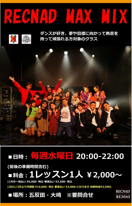 """RECNAD TOKYO / Show-Me 2021 Dance Lesson's """"RECNAD MAXMIX"""""""