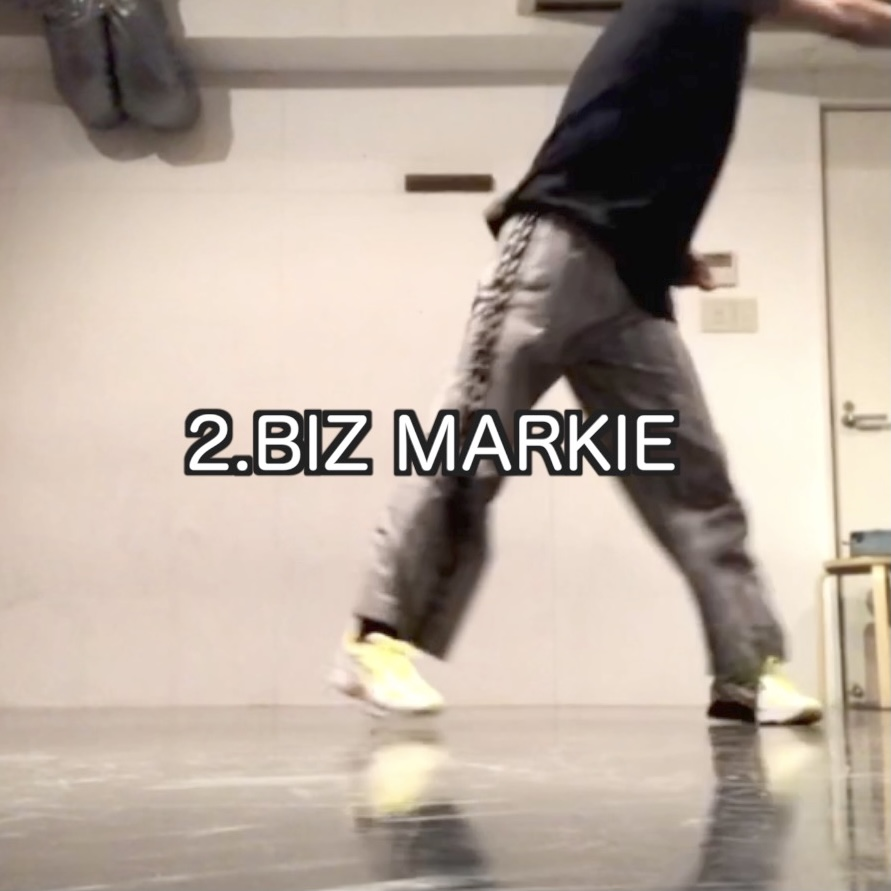 ヒップホップダンス ステップ BIZ MARKIE - ビズマーキー / NEW JACK SWING