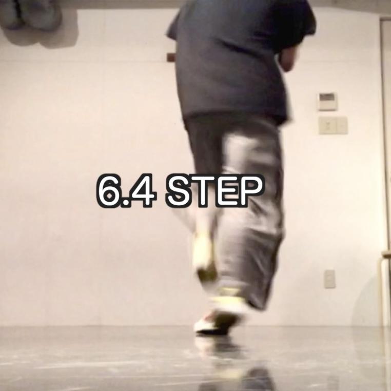 ヒップホップダンス ステップ 4 STEP - 4ステップ