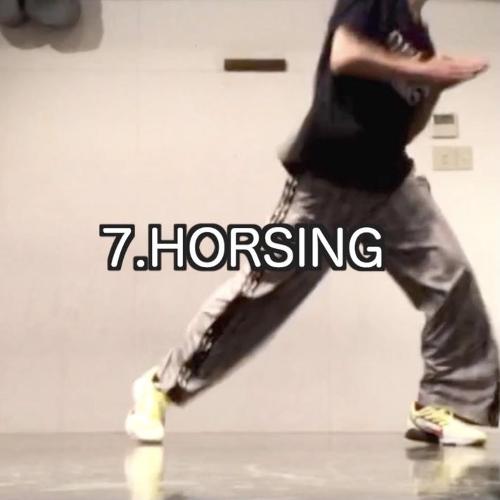 ヒップホップダンス ステップ HORSING - ホーシング / HORSE STEP