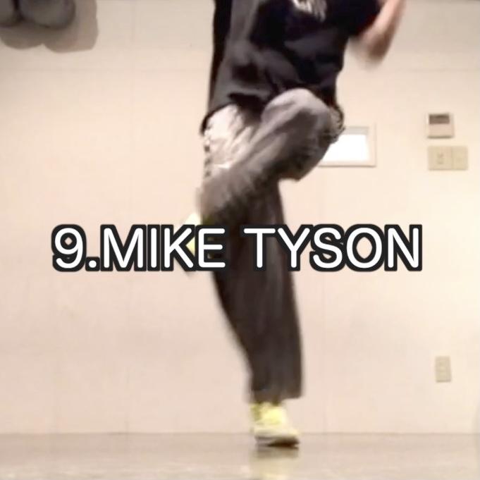 ヒップホップダンス ステップ MIKE TYSON - マイクタイソン