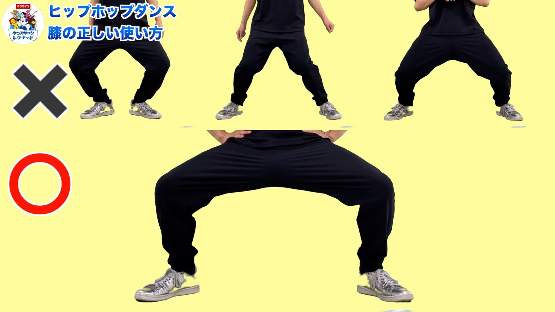 【 ダンスの教科書 】プロが指導 膝の伸縮 ダウンアップ お家で簡単練習