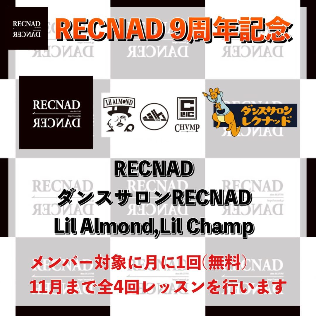 RECNAD 9周年記念チャレンジ オンラインレッスン